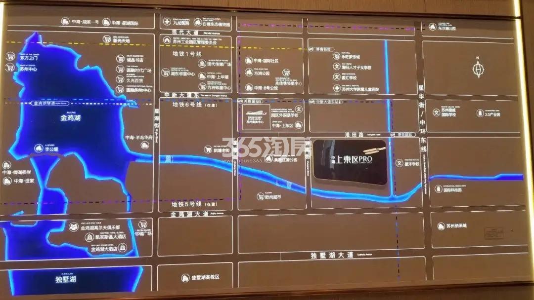 上东区PRO实景图