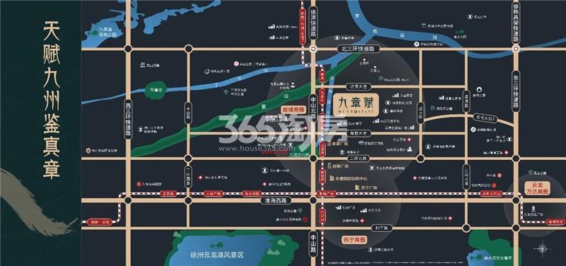 溪语兰庭交通图