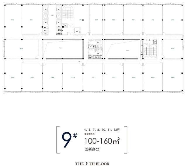 绿地云都会9号楼100-160㎡户型图