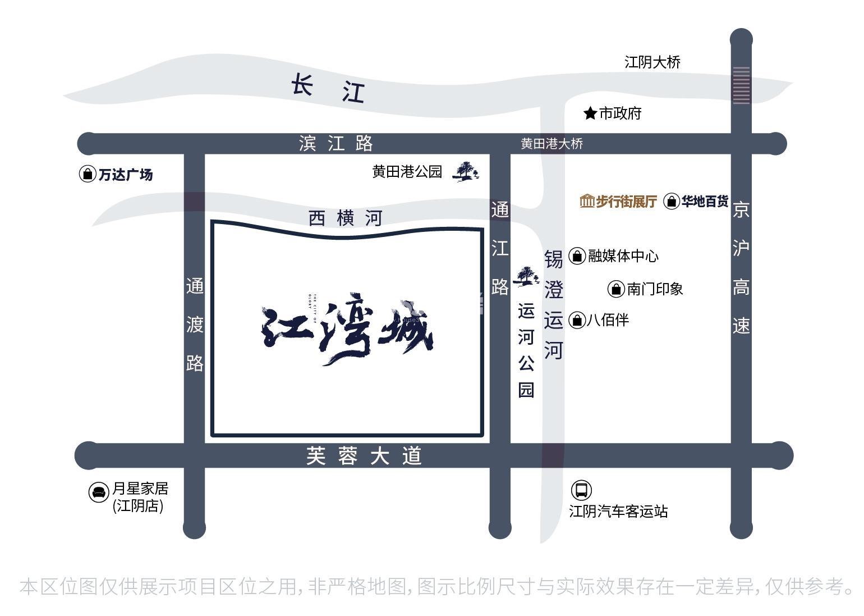 华润置地江湾城交通图