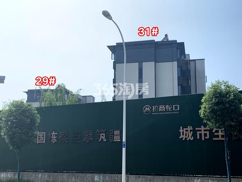 太湖如院29#、31#楼低密度多层工程实景(2020.8.30摄)