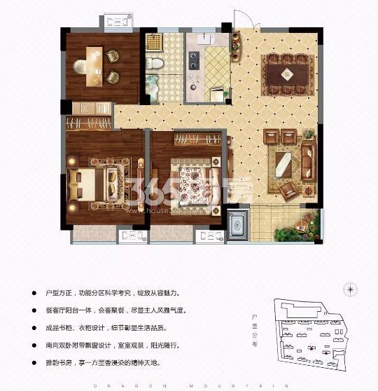 三室两厅一卫111.18㎡
