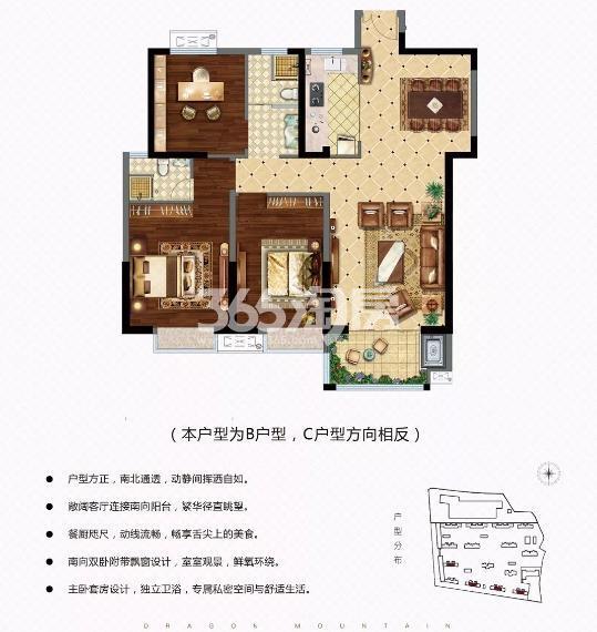 三室两厅两卫121.48-126.11㎡