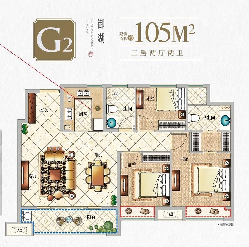 港龙湖山映G2三室两厅两卫105平户型