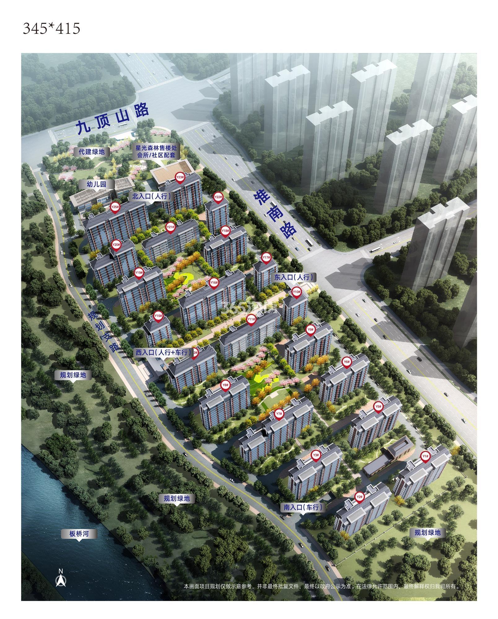 中海熙岸鸟瞰图