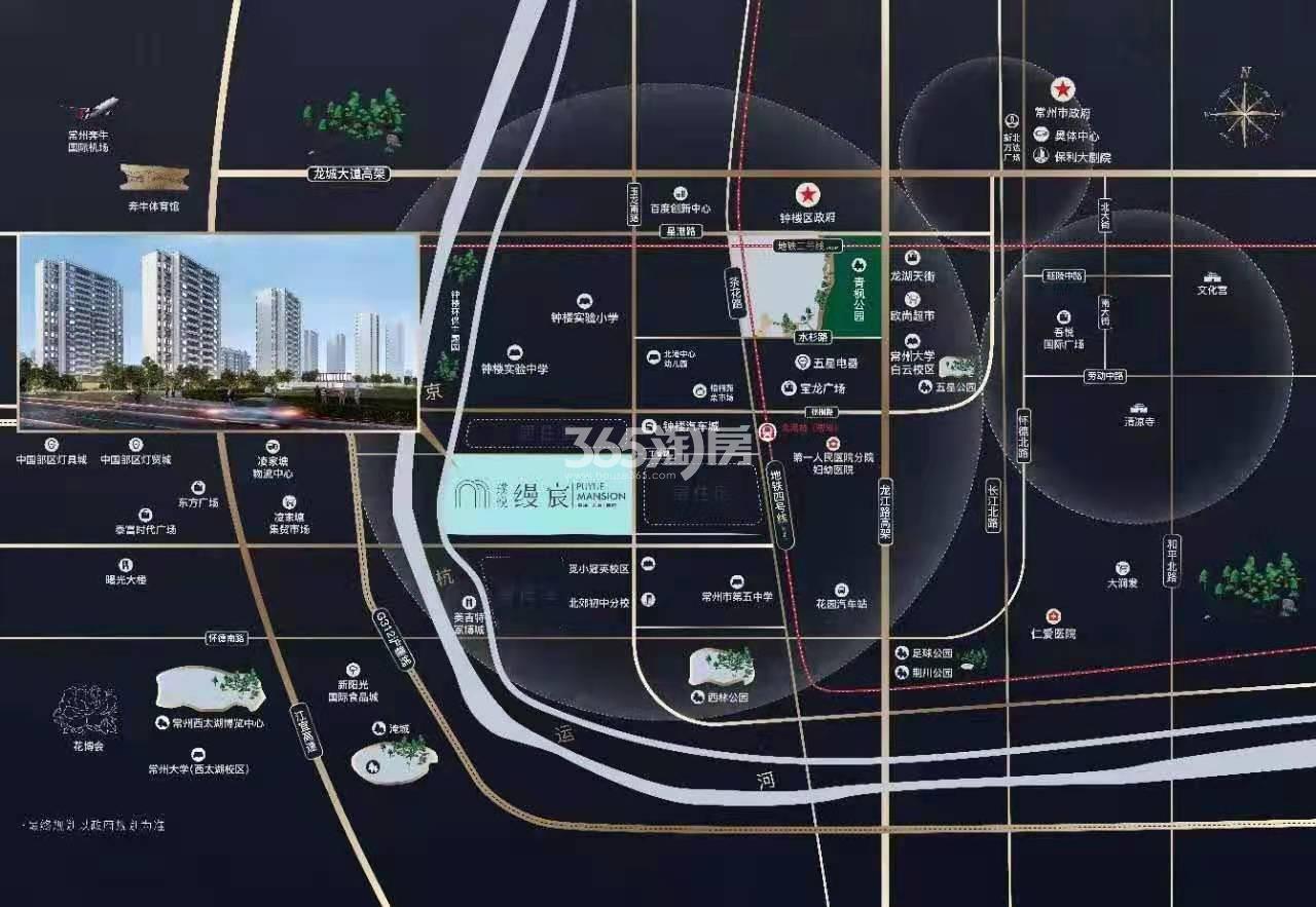 璞悦·缦宸交通图