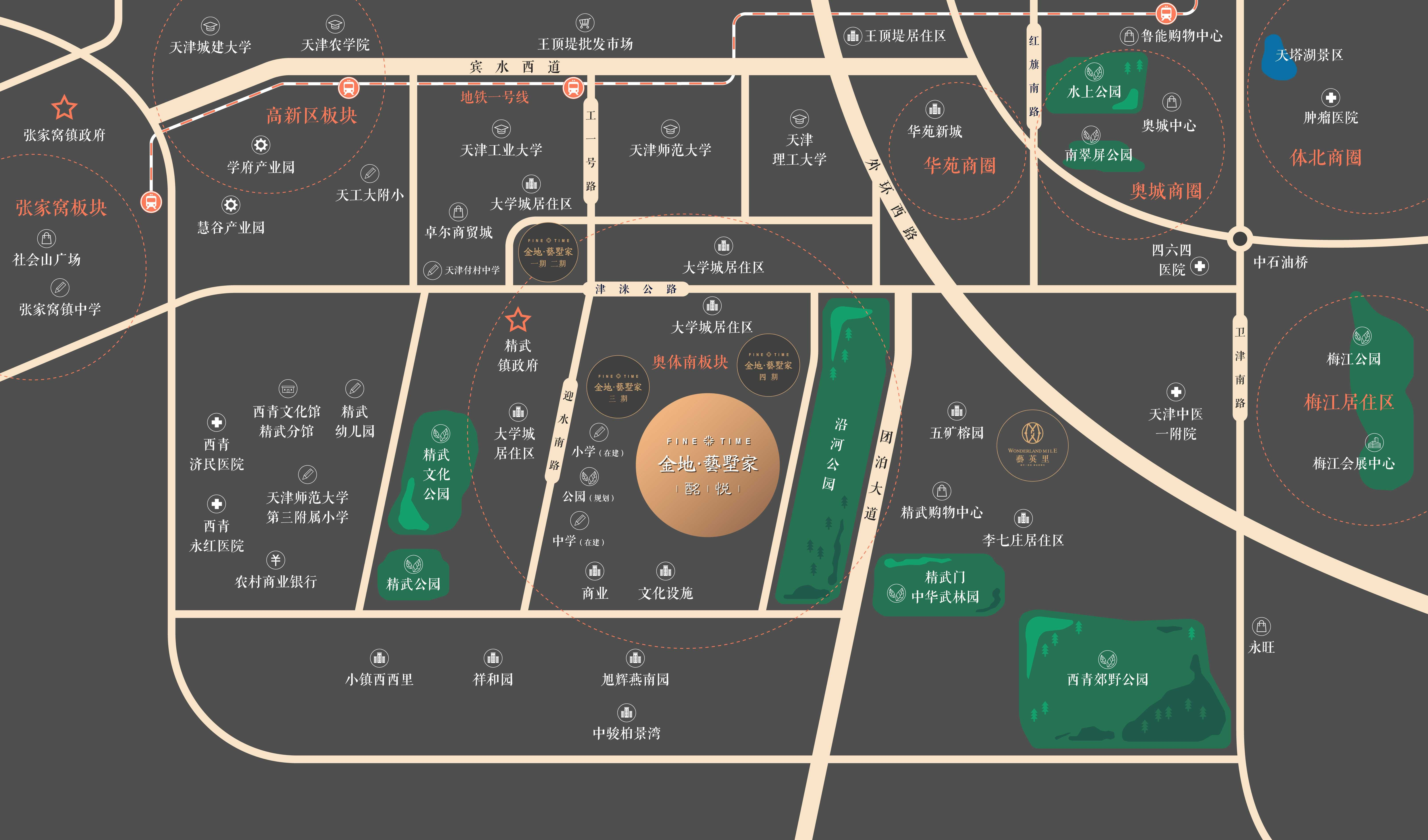 金地藝墅家·酩悦交通图