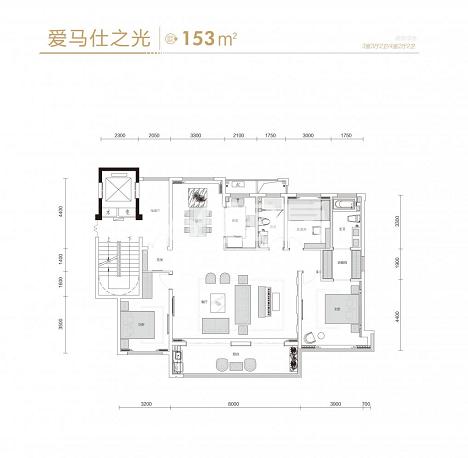 振兴·溪境户型图