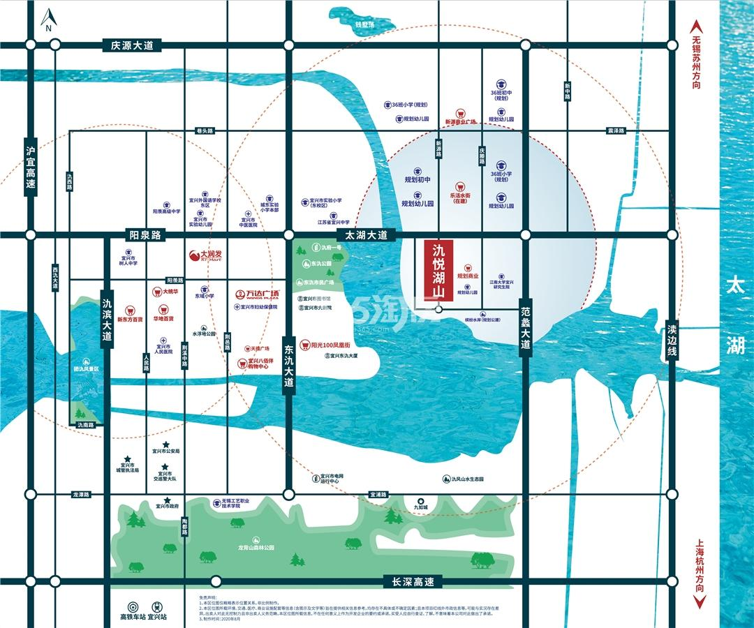 华晟新力·氿悦湖山交通图