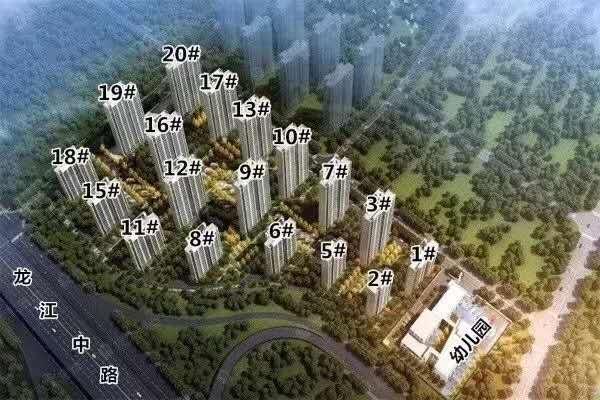 中梁金科启宸效果图