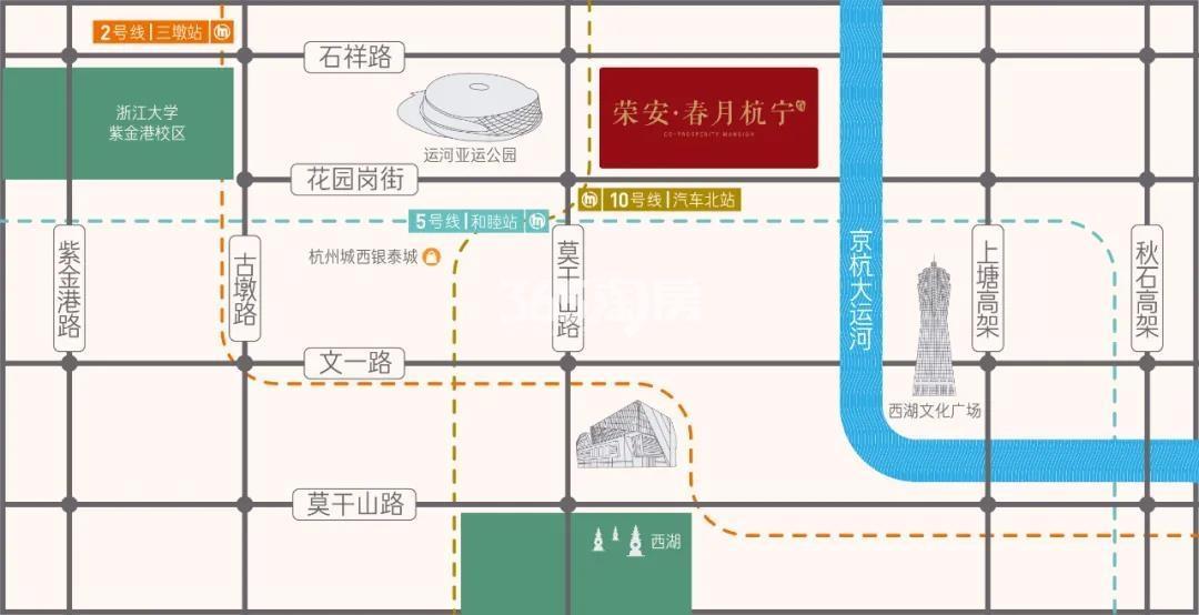 荣安春月杭宁府交通图