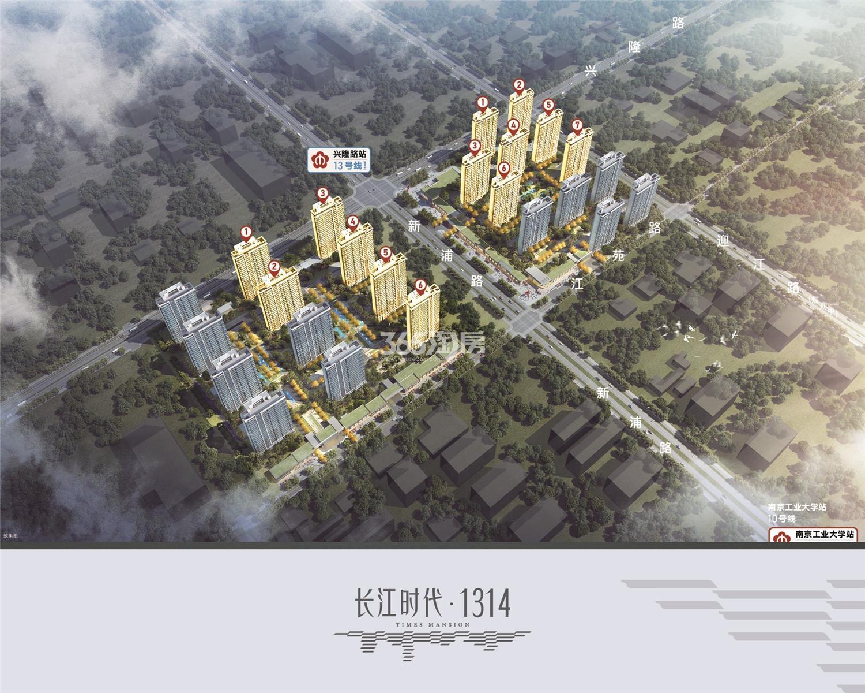 长江时代1314鸟瞰图