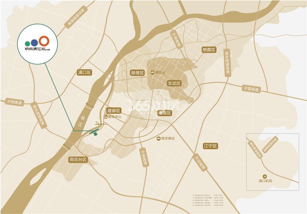 华侨城欢乐滨江·华寓交通图