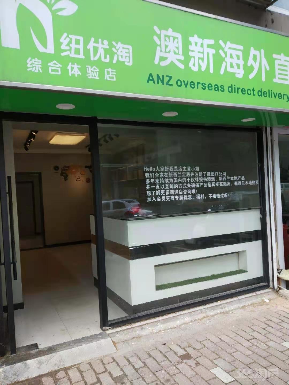 新模范马路临街50㎡整租精装