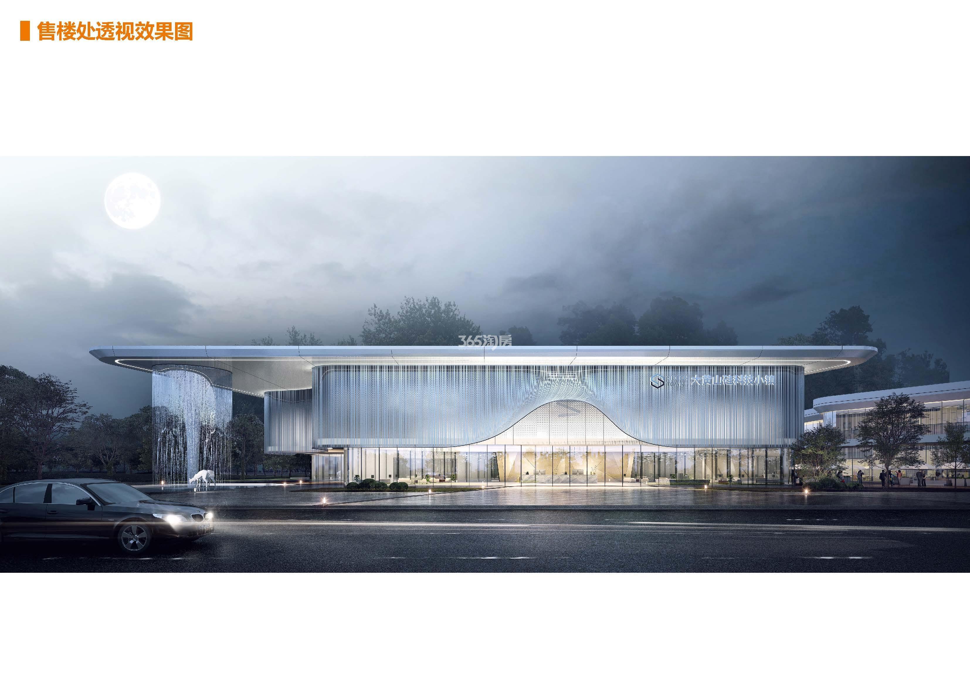 淮海未来城效果图