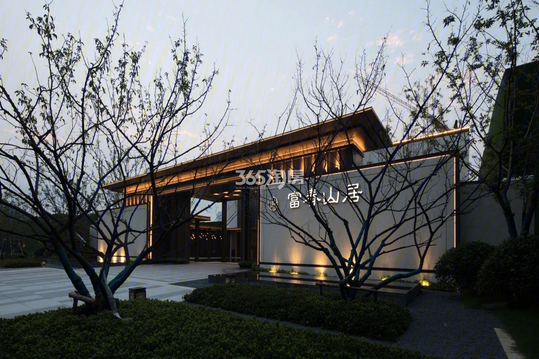 徐州富春山居实景图
