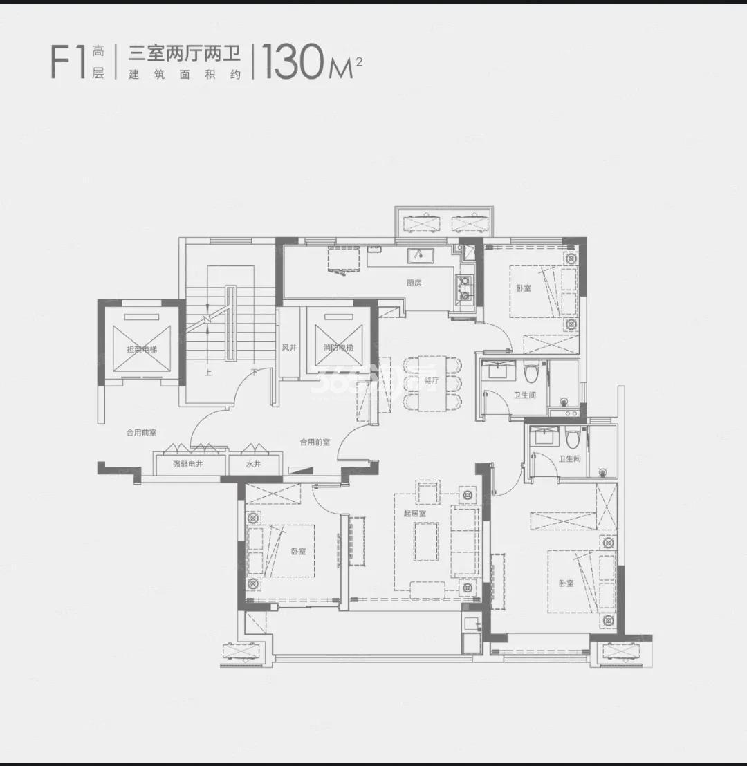 招商万科山水间F1户型(约130㎡)
