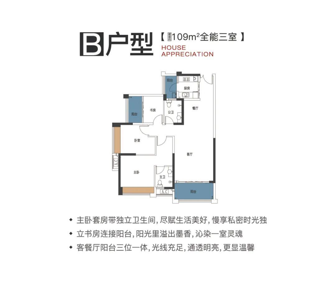 贵阳宇虹万花城生态养生 全龄乐活的健康园林-中国网地产
