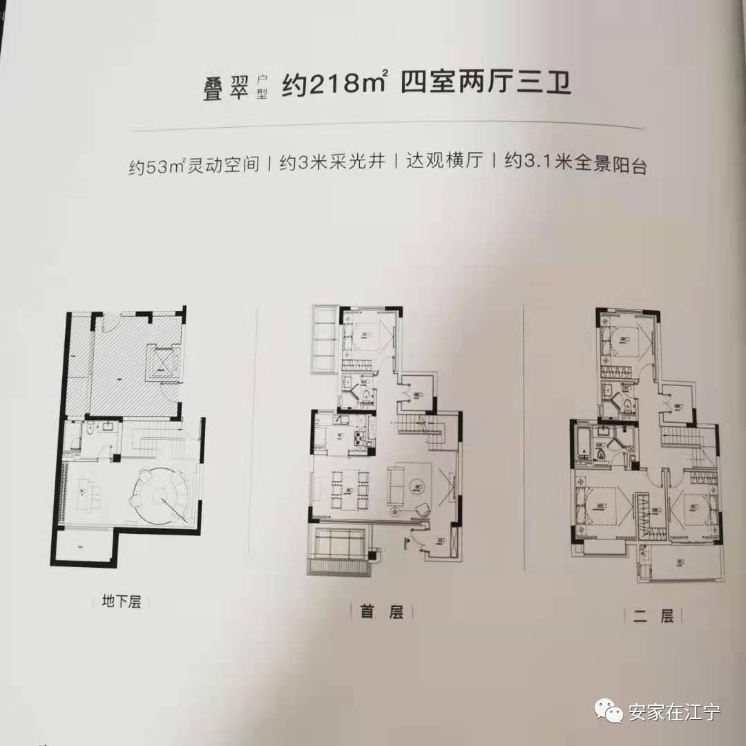 房荒1年,地王新盘果ag在线游戏真延迟!江宁改造客泪奔…