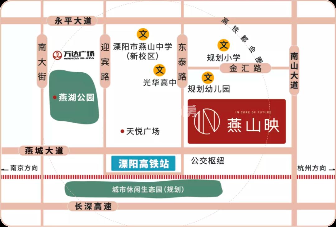 溧阳燕山映交通图