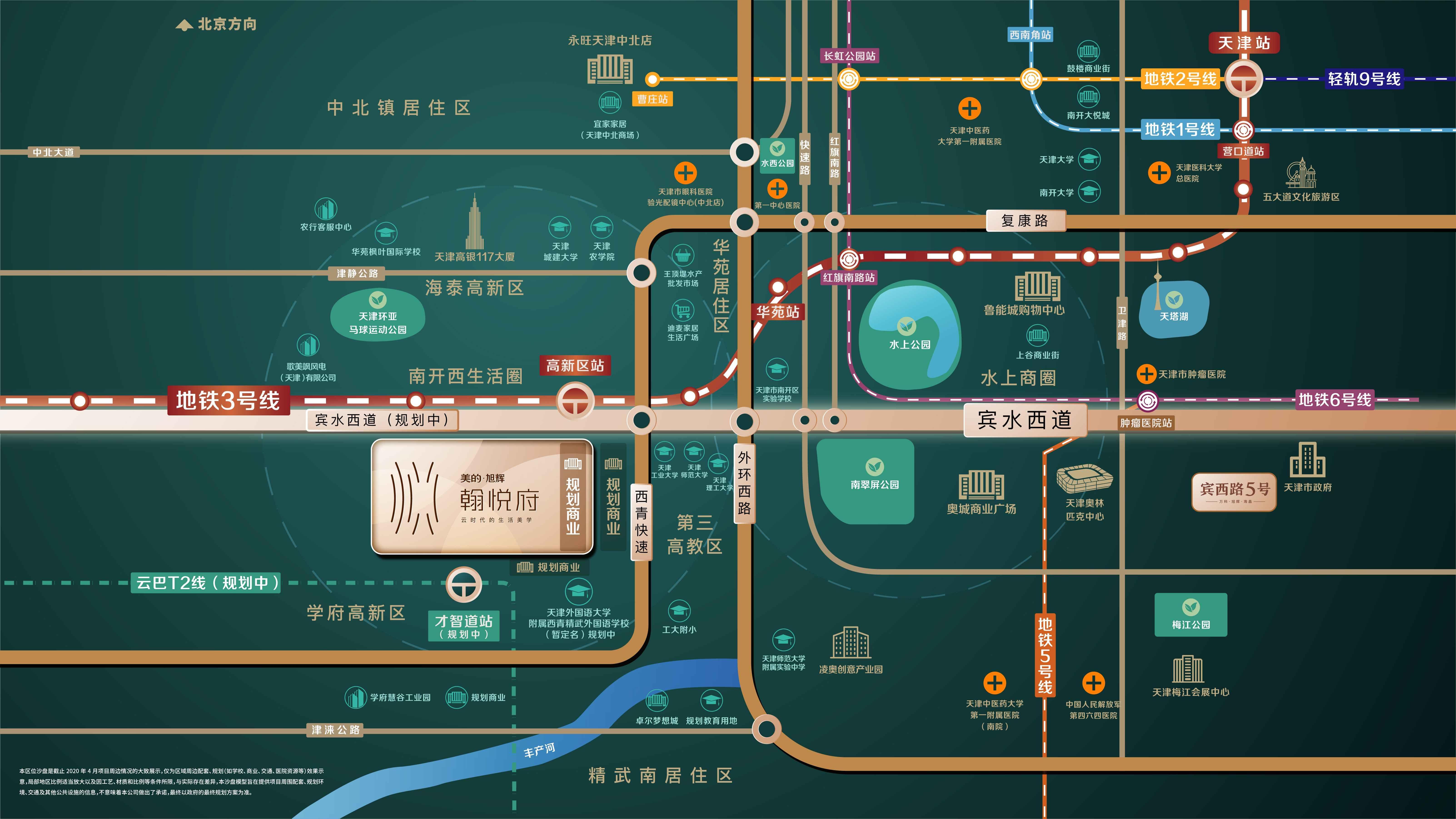 美的旭辉翰悦府交通图