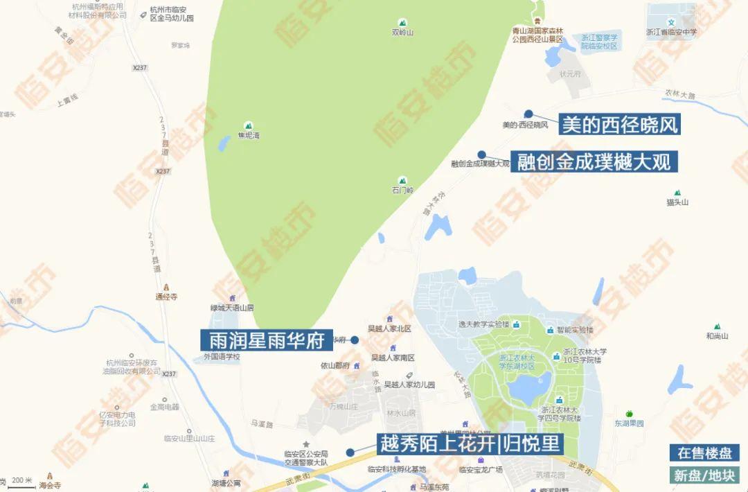 """临安城区供应爆发!临安广场站迎""""四兄弟"""""""