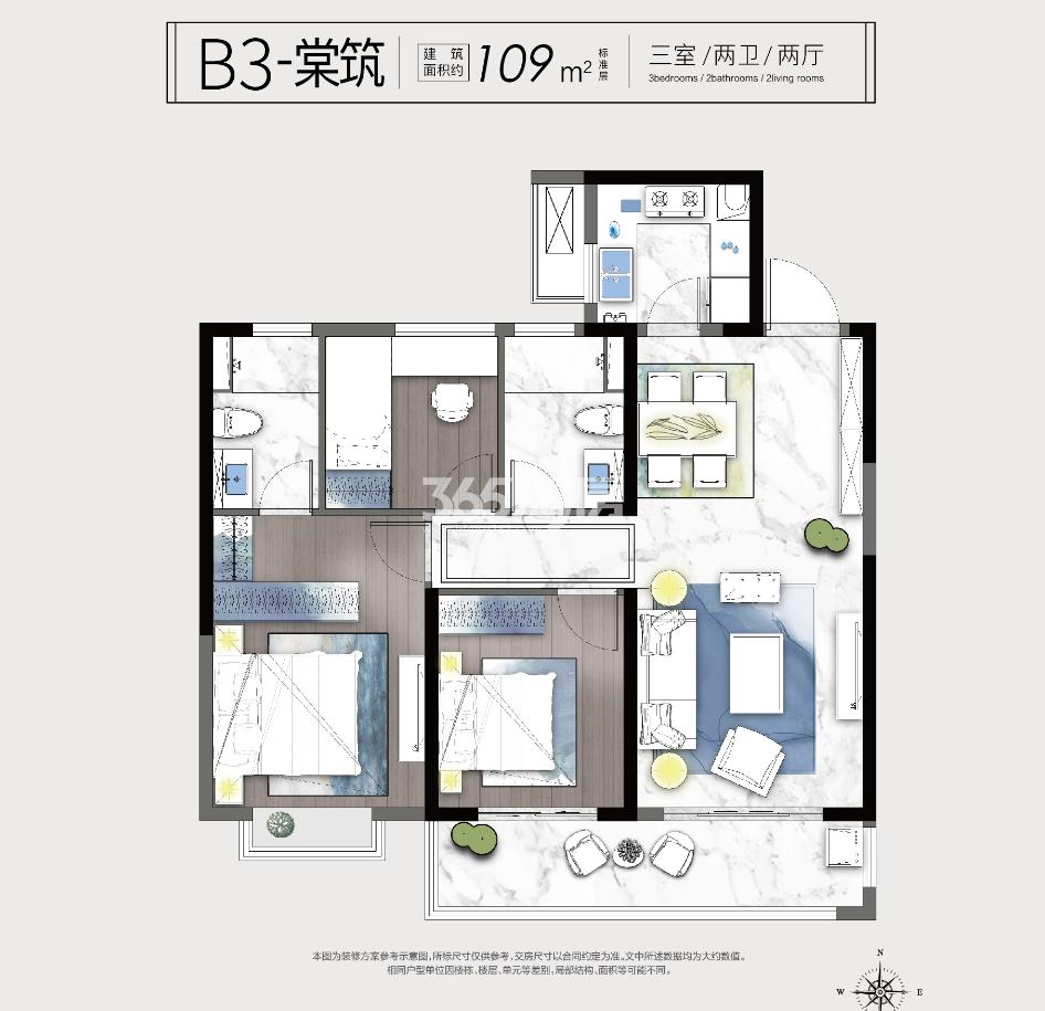 蓝光睿创新筑B3户型图109㎡