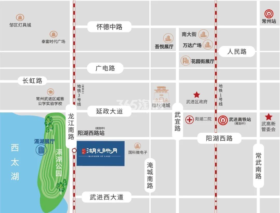 嘉宏雅居乐·湖光映月交通图