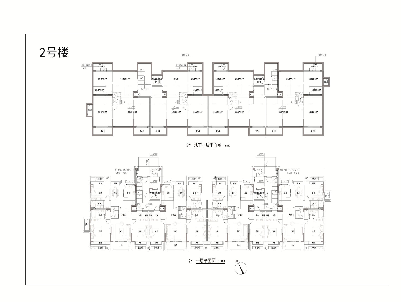 半山云邸2号楼1F、-1F户型建筑面积约253㎡