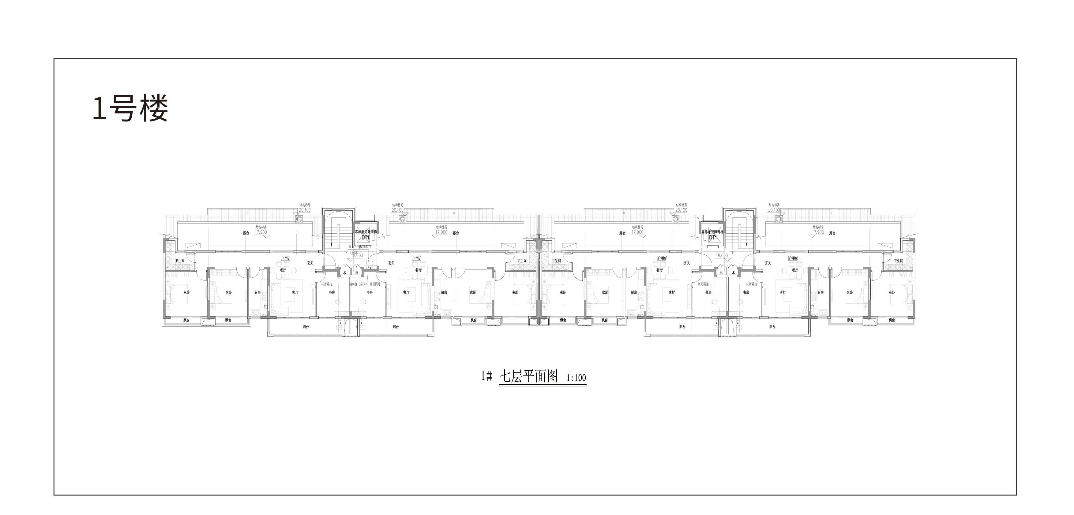 半山云邸1号楼7F户型建筑面积115㎡