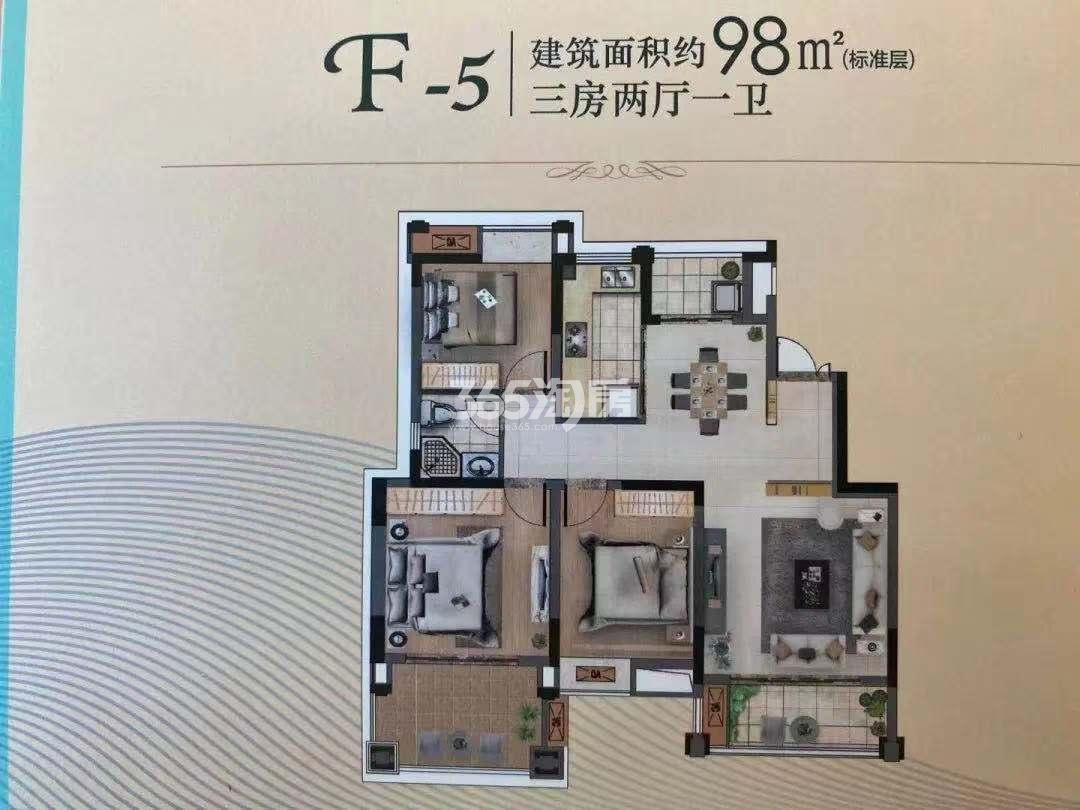 喜之郎丽湖湾低密度多层建筑面积98㎡户型图F-5