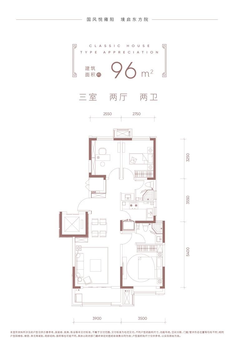 锦云悦府户型图