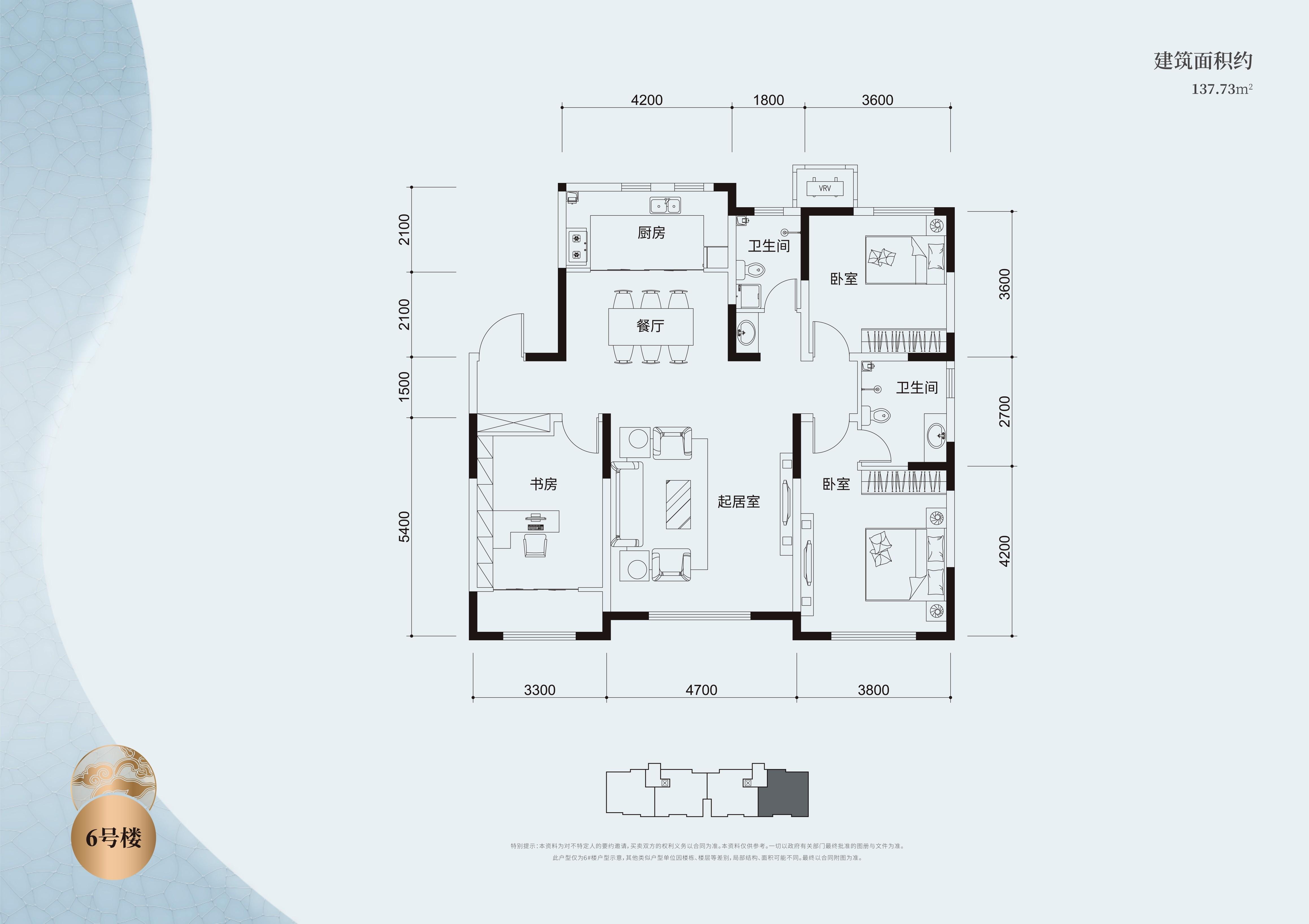 洋房137平米 三室两厅两卫