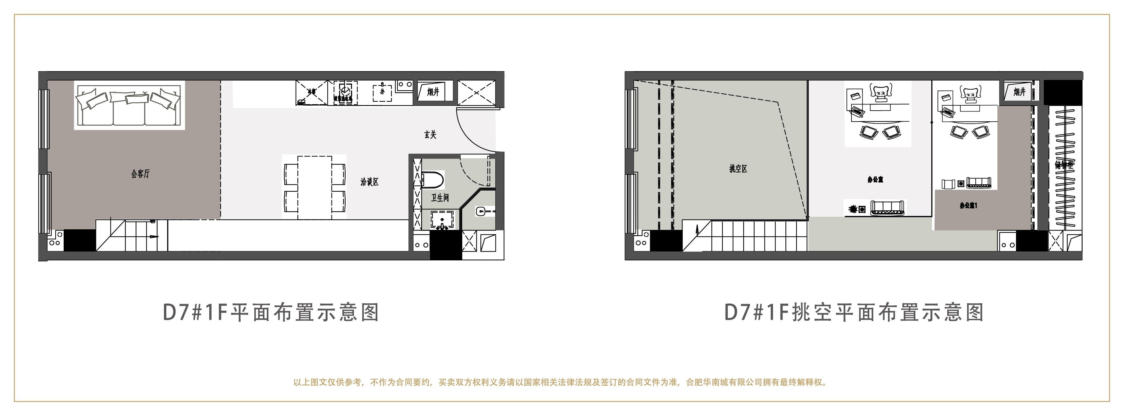 1668华商里D7#-1F平面户型图