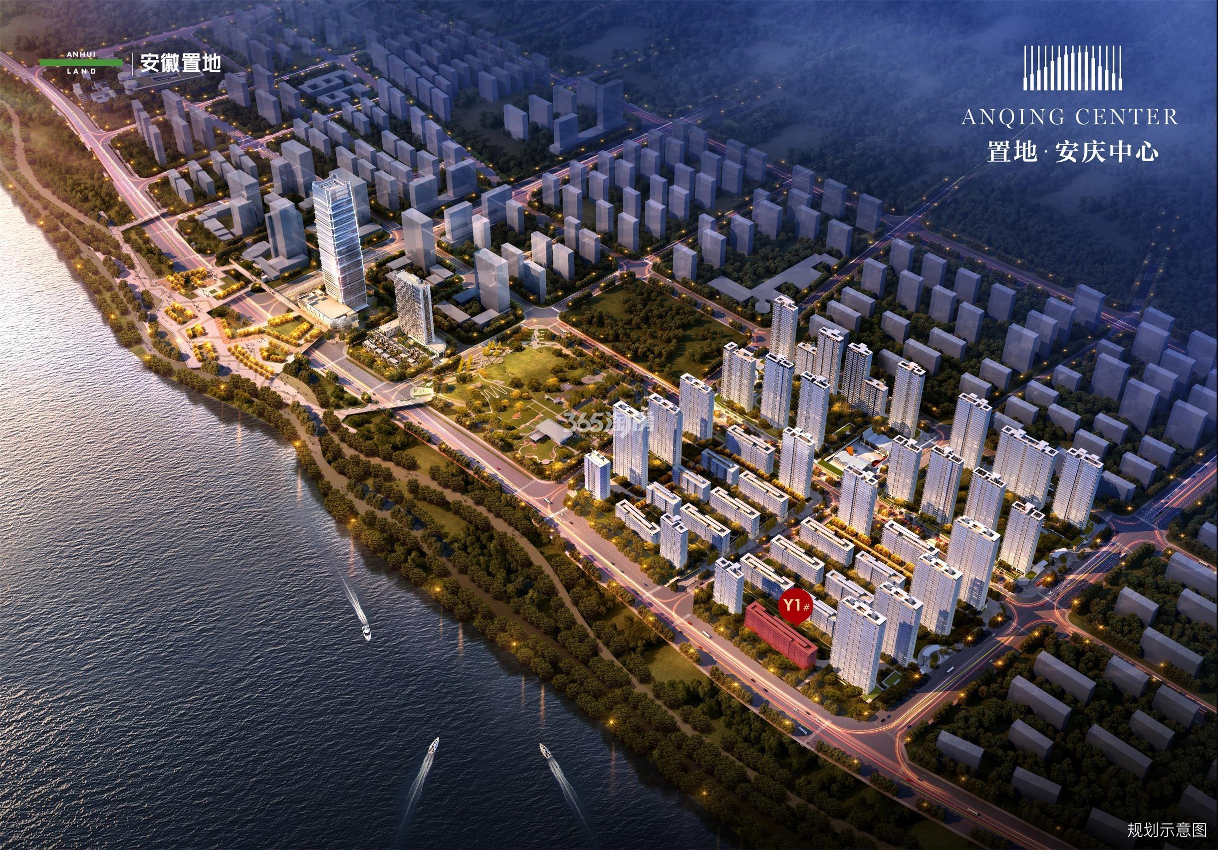 置地安庆中心鸟瞰图