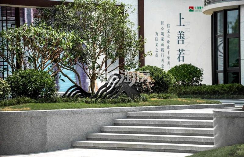 信义山水嘉庭售楼处示范区实景(2020.9.28摄)