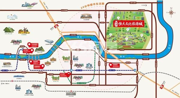 兰州恒大文化旅游城交通图