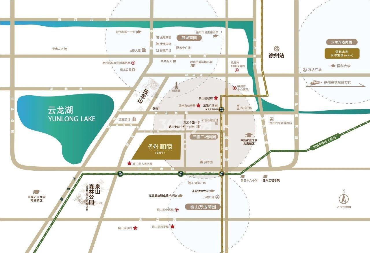 保利和府交通图