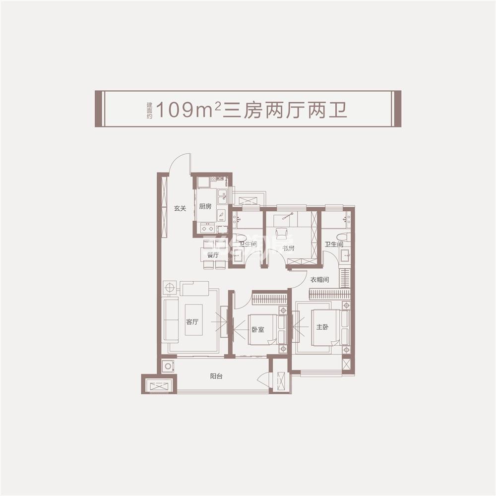 109㎡三室两厅两卫