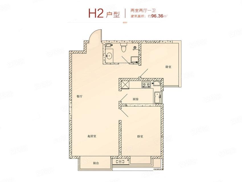 朝阳花园H2户型96平米二居