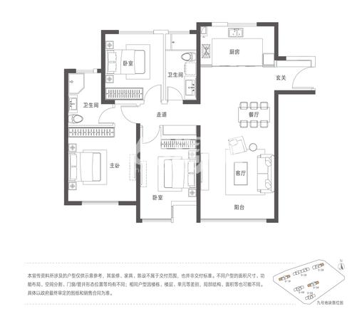 兰州·中央公园项目户型图(建面约127㎡)(E2户型)