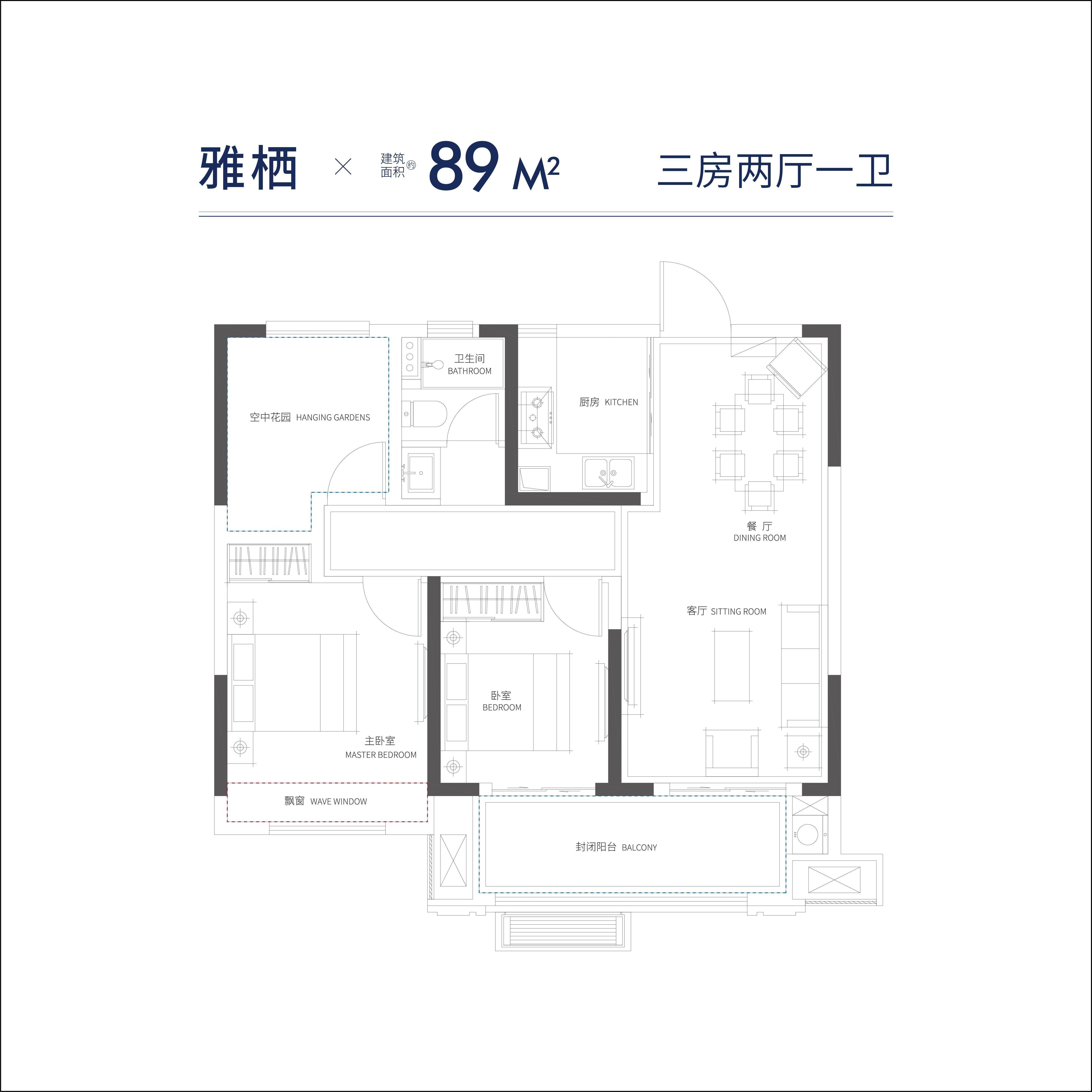 万兴奥园·江海亭川户型图