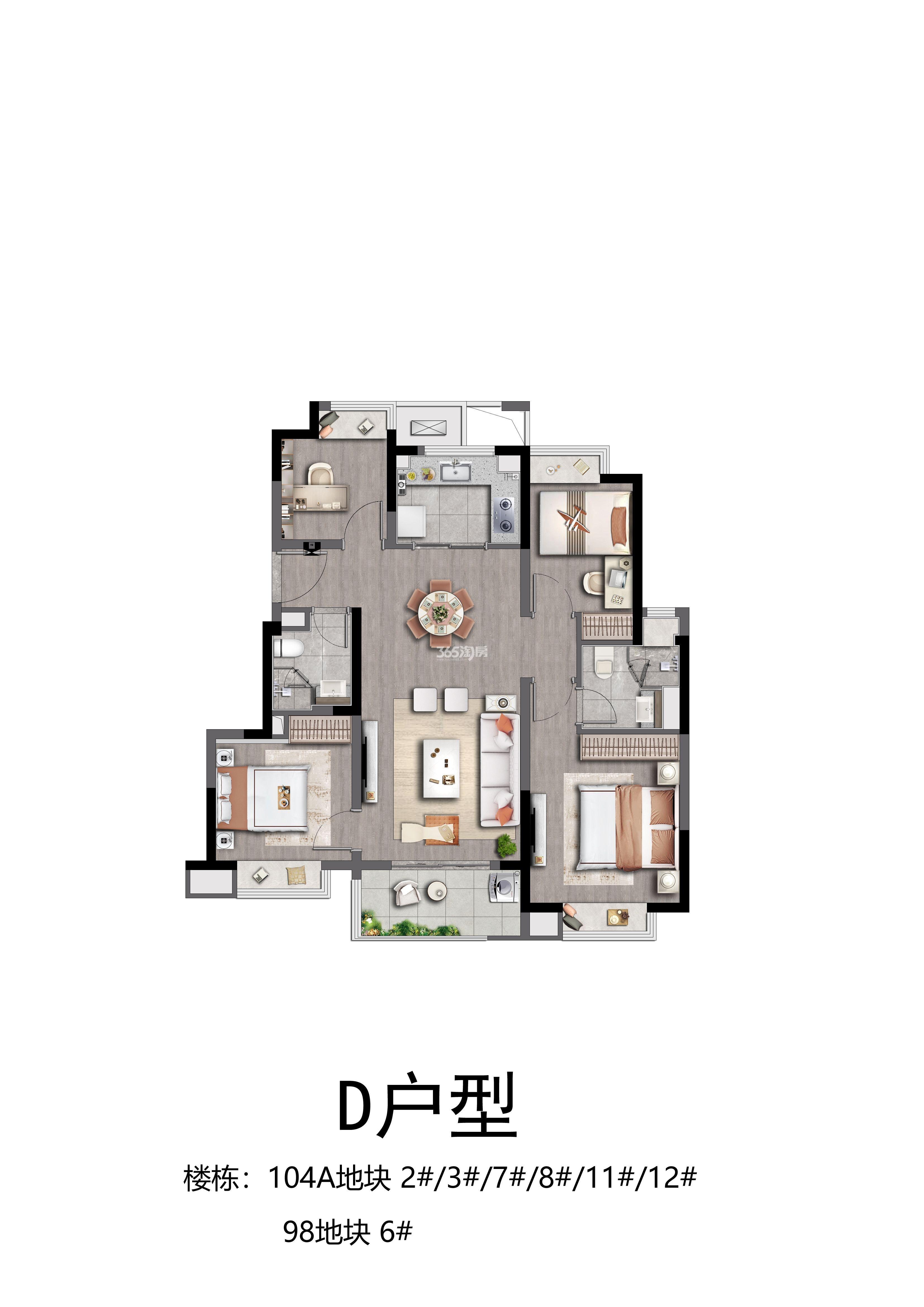 珠江·四季悦城户型图
