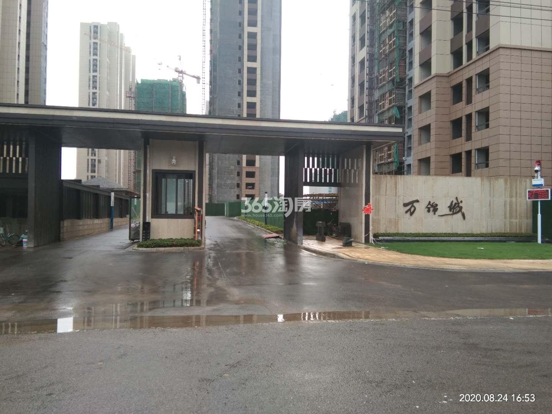 城置万锦城四期东大门实景图