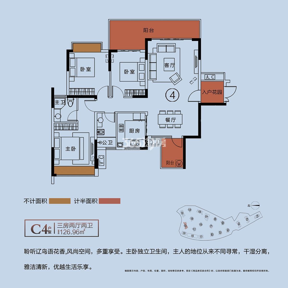 遵义·理想城户型图