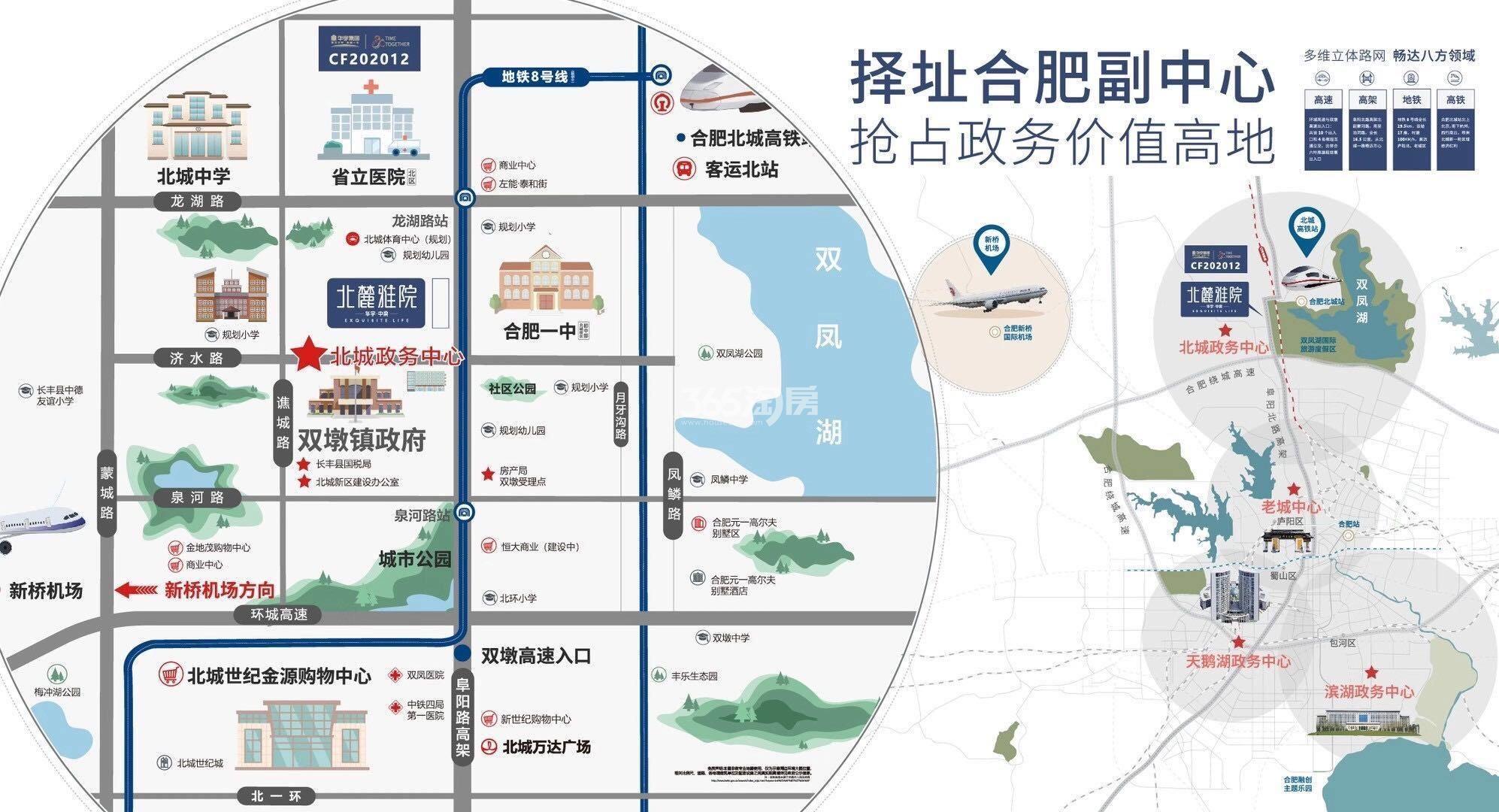 华宇中梁北麓雅院交通图