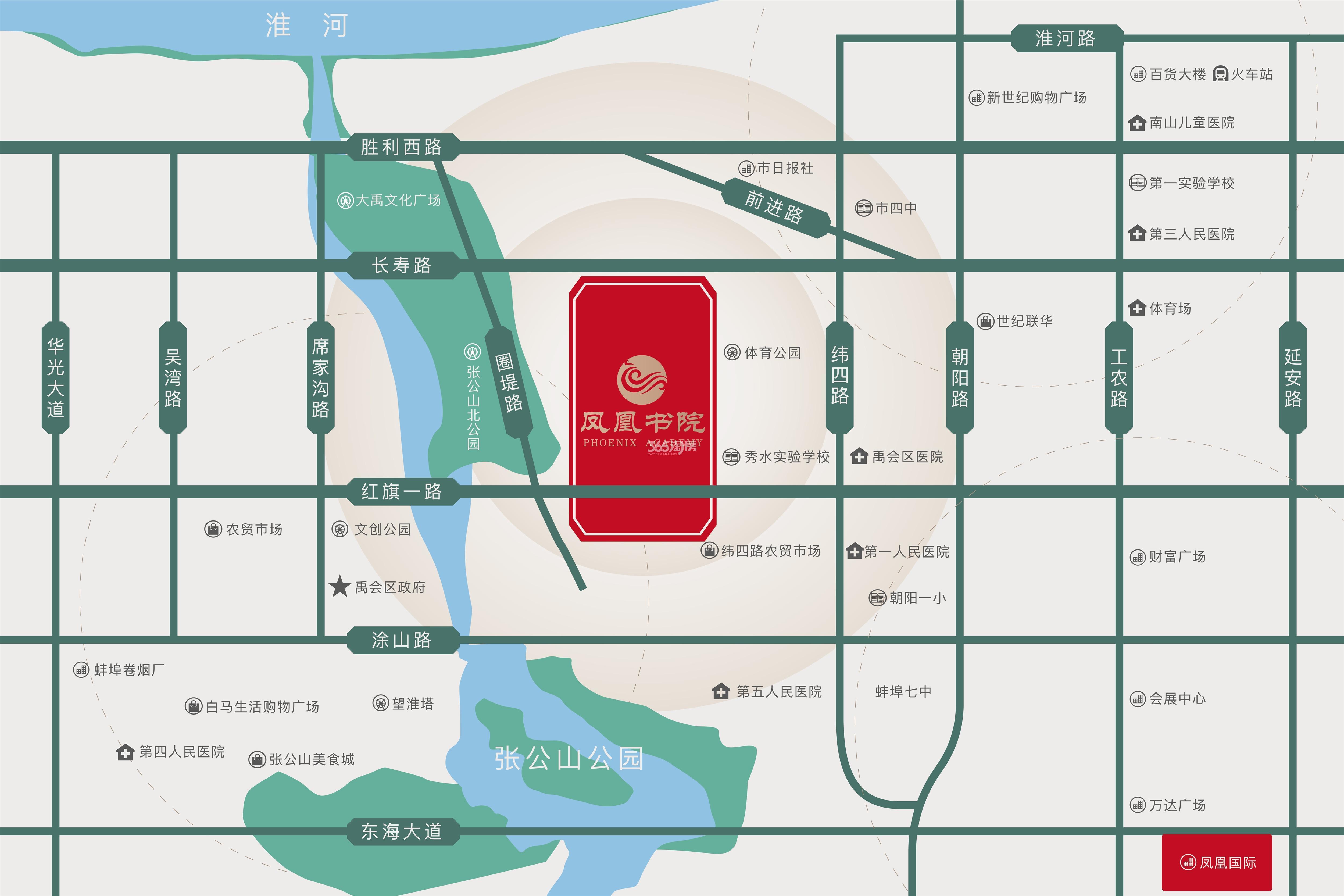 凤凰书院交通图