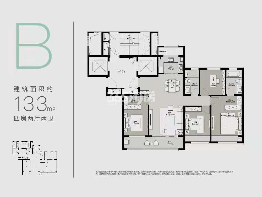 春晓江南133平户型图