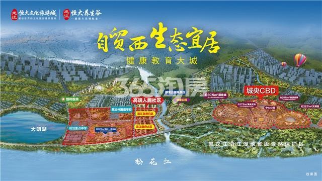龙江恒大文化旅游城效果图