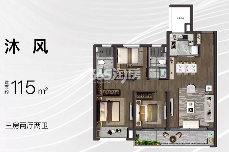 阳光城金科玖珑悦高层约115平户型